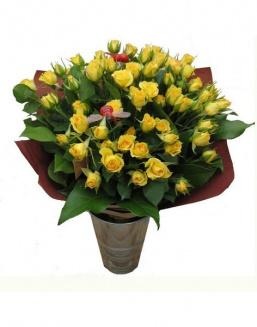Bouquet of 15 yellow spray roses | 15 flowers flowers